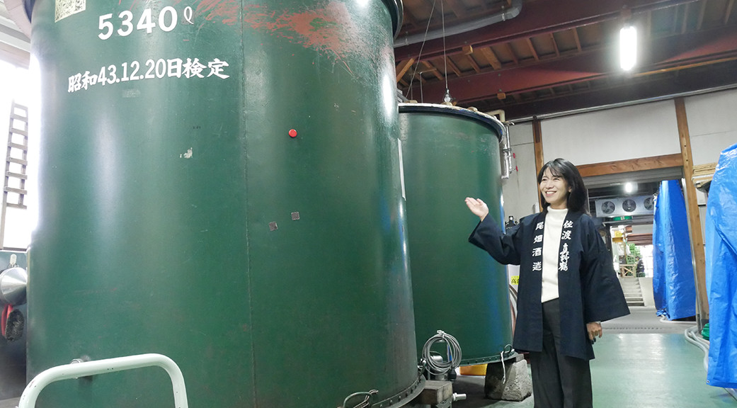 Sake Produced with Delicate Care Sleeps