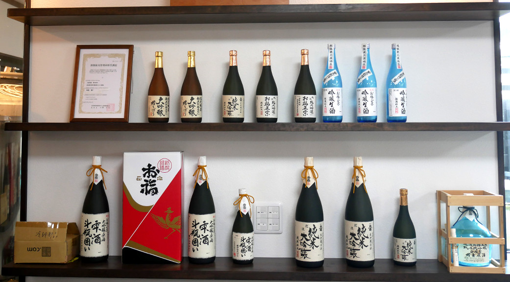 Fully Enjoy OFUKU SHUZO's Sake